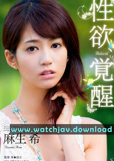 JAV Stream Watch Nozomi Aso STAR-404