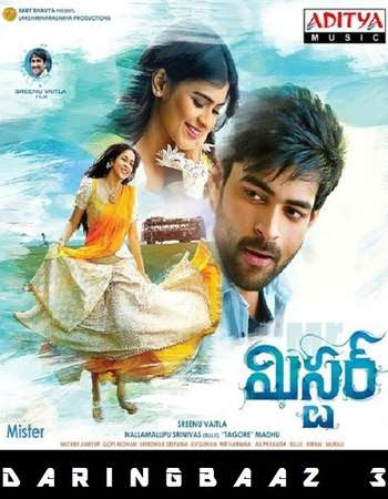 Poster Of Mister Full Movie in Hindi HD Free download Watch Online Telugu Movie 720P