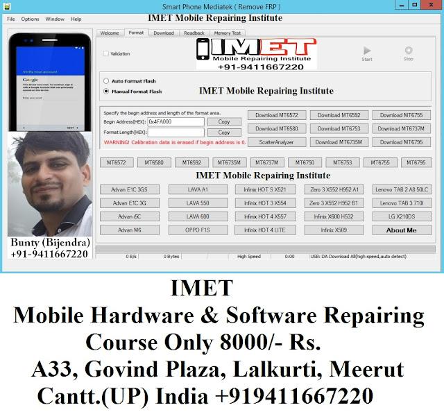 All Mediatek FRP Unlock Tool (MTK FRP File Latest) - IMET Mobile