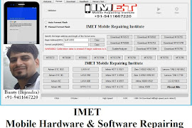 All Mediatek FRP Unlock Tool (MTK FRP File Latest) - IMET Mobile