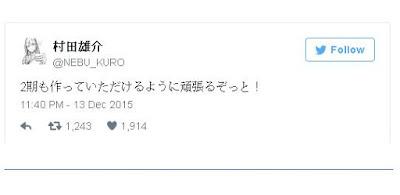 https://twitter.com/NEBU_KURO/status/676079244011659264?ref_src=twsrc^tfw