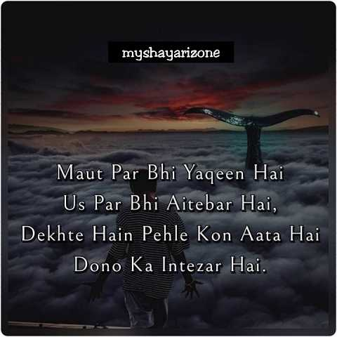 Dard Bhari Lines Aitebar Shayari Whatsapp Status Download in Hindi