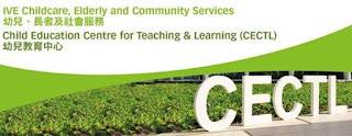 2020-21年度專業文憑/專業證書推介