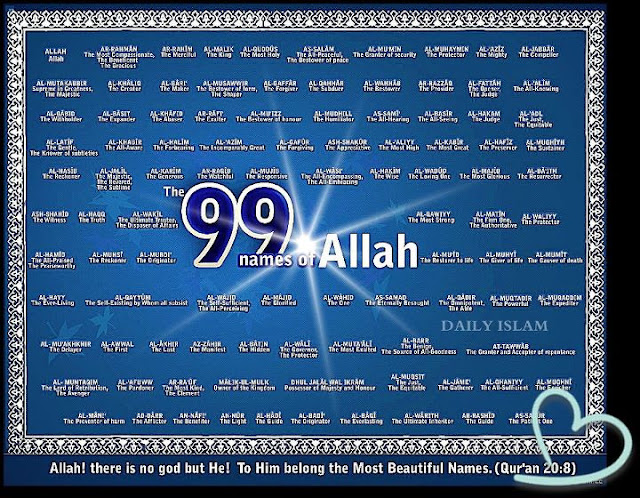 Allah 99 Names Wallpapers HD Images Backgrounds Download Free