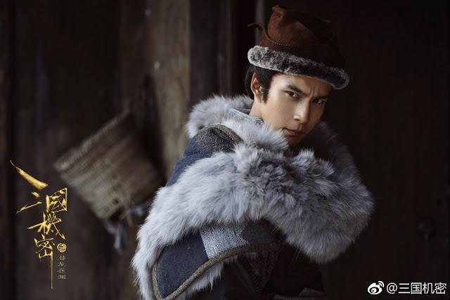 Secret of the Three Kingdoms Elvis Han