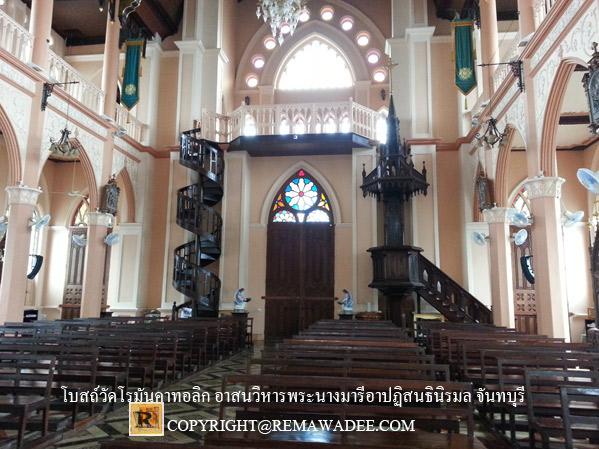 โบสถ์วัดโรมันคาทอลิก อาสนวิหารพระนางมารีอาปฏิสนธินิรมล จังหวัดจันทบุรี