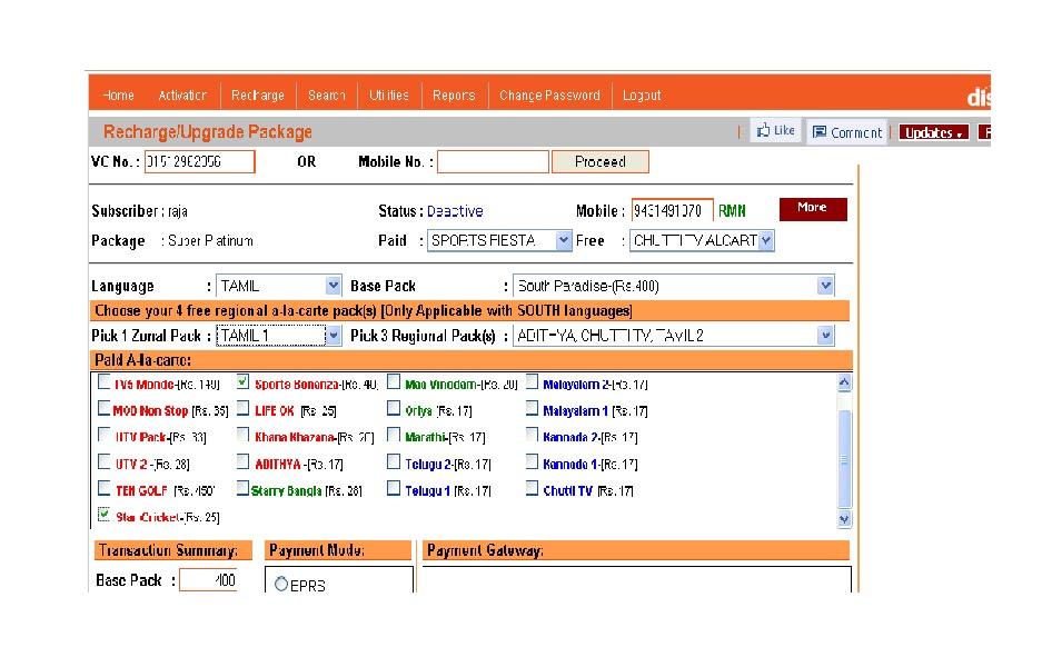 ALL DTH RECHARGE IN SRILANKA & INDIA: dishtv dealers login