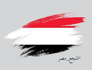 صور علم مصر 2019