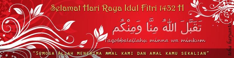 Ruang Pembelajar Kartu Ucapan Selamat Idul Fitri 1432 H