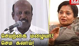 Ma.Subramanian Replies to Tamilisai Speech | BJP | DMK