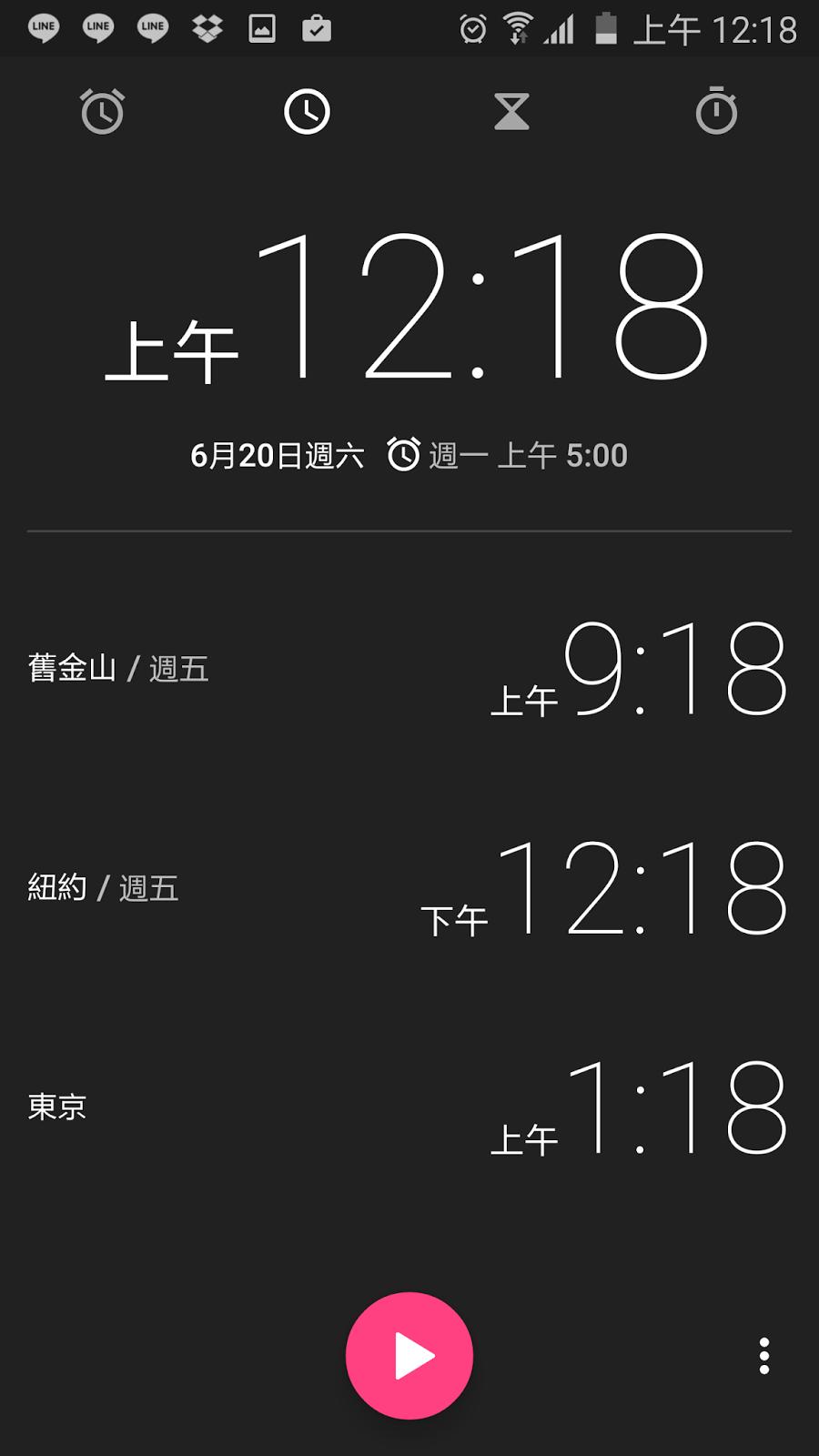 下載Google 獨家時鐘App:極簡介面隨時間自動變色