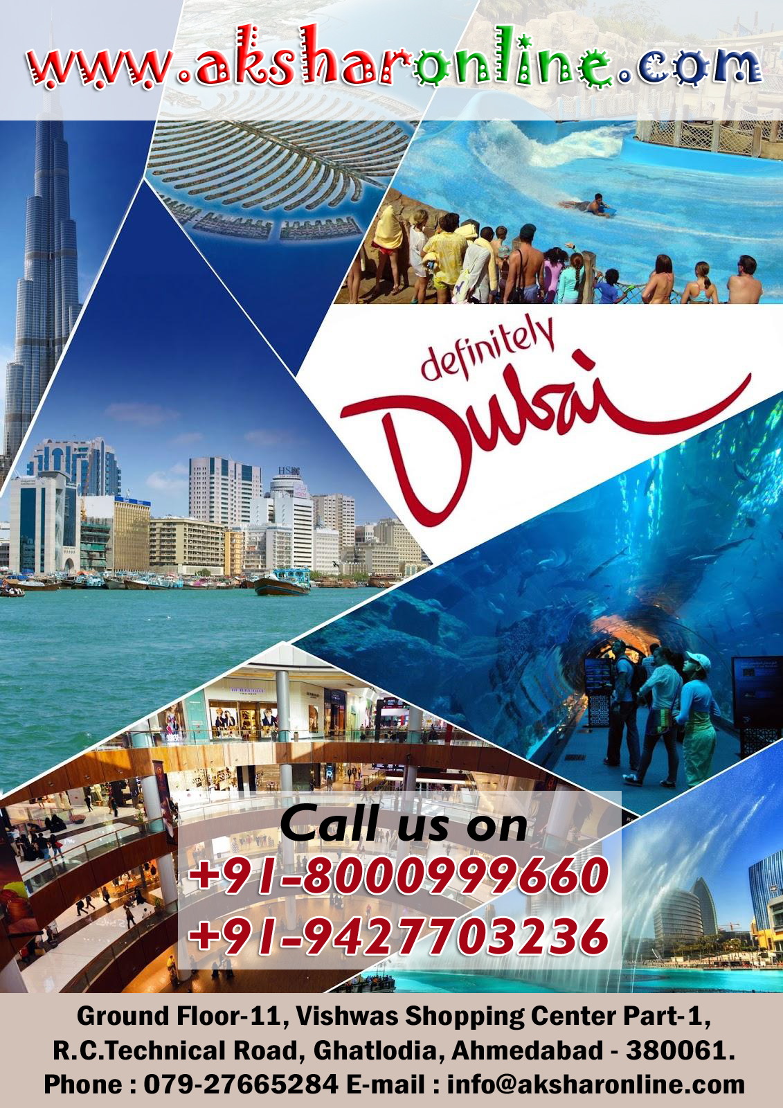 Aksharonline Com Dubai Tour Package