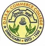 dhsk-commerce-college-recruitment