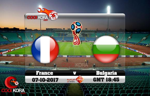 مشاهدة مباراة بلغاريا وفرنسا اليوم 7-10-2017 تصفيات كأس العالم