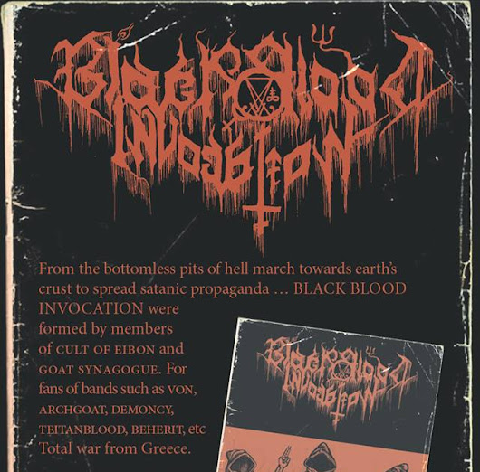 Black Blood Invocation - Black Blood Invocation re-press pro tape....