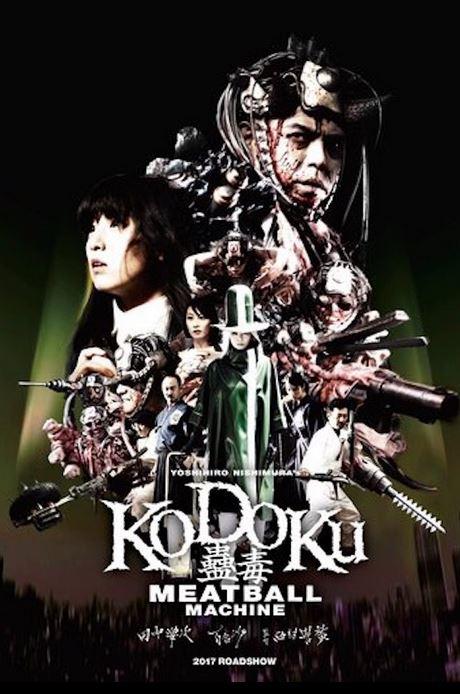 http://www.yogmovie.com/2018/01/meatball-machine-kodoku-kodoku-mitobiru.html
