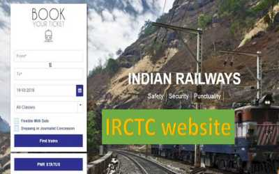 How to change boarding station on IRCTC website