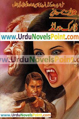 Dark World by Zaheer Ahmed