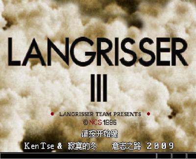 【SS】夢幻模擬戰3中文版+攻略,骨灰經典懷舊SRPG!