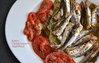 Σαρδέλες (και όχι μόνο) στο φούρνο, ψημένες στα κληματόφυλλα - by https://syntages-faghtwn.blogspot.gr