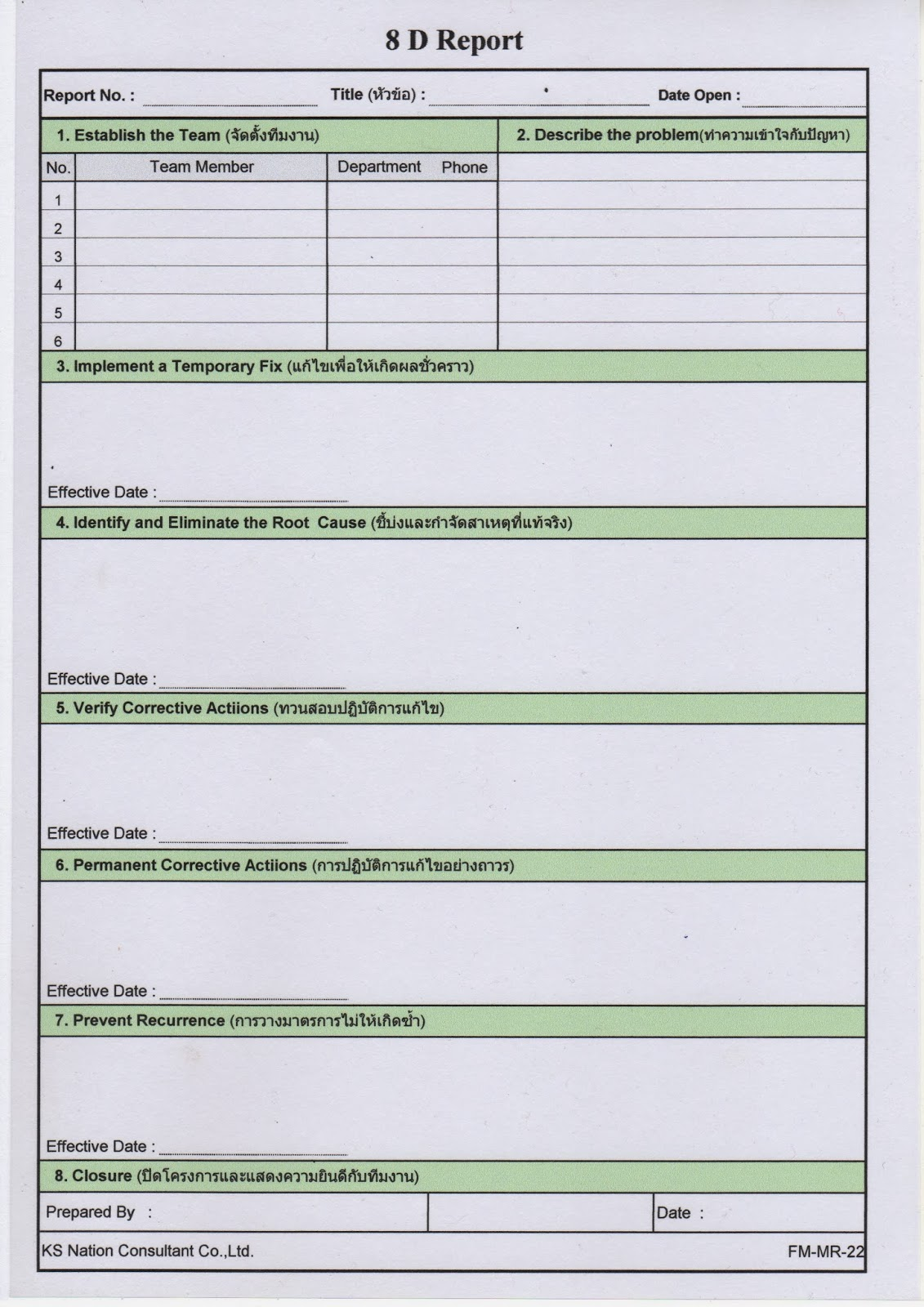 8d report template xls magnificent 8d corrective action for 8d form template