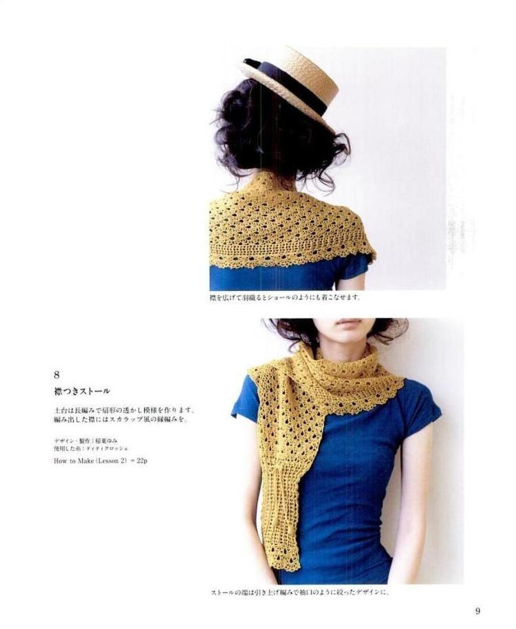 Bufanda y Cuello 2 en 1  Crochet Patron