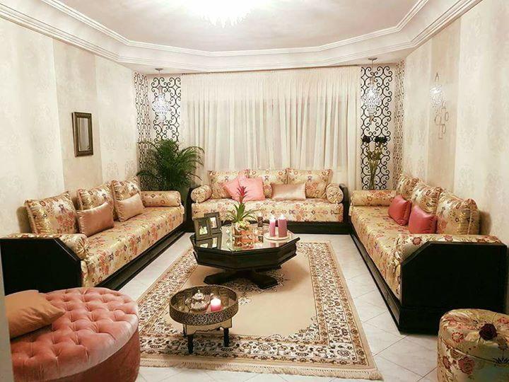 صالونات مغربية عصرية 2017 salon marocain moderne