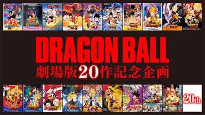 """Nueva película de """"Dragon Ball"""" para diciembre de 2018."""