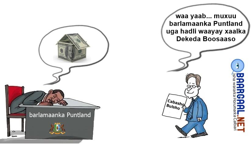 Dooda Todobaadka : muxuu barlamaanka Puntland  uga hadli waayay xaalka Dekeda Boosaaso