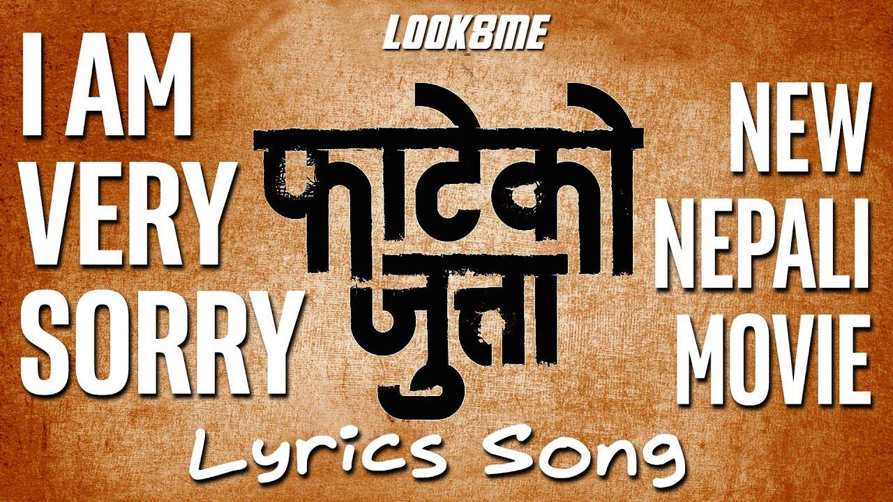 Lyrics4U Nepal: I am Sorry Lyrics - Fateko Jutta