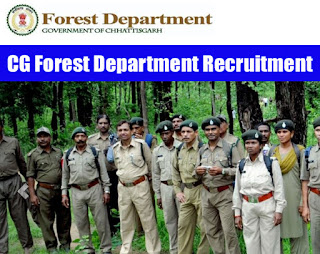 CG Forest Guard Recruitment 2017 & Game Guard Application Form