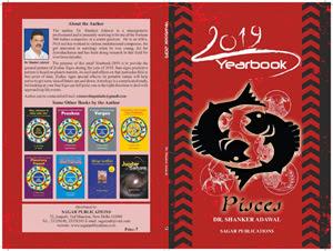 Sun Sign Pisces 2019
