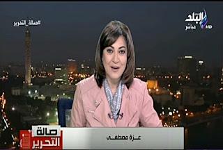 برنامج صالة التحرير حلقة يوم الإثنين 8-1-2018 عزة مصطفى كاملة