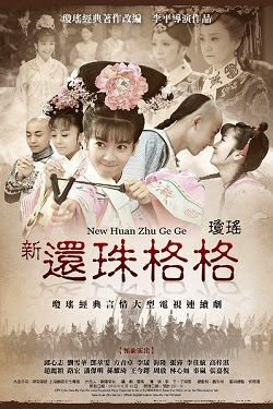 Xem Phim Tân Hoàn Châu Cách Cách