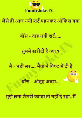 2 Line Hindi Shayari On Life