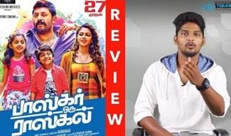 Baskar Oru Rascal Movie Review | Arvind Swamy | Amala Paul