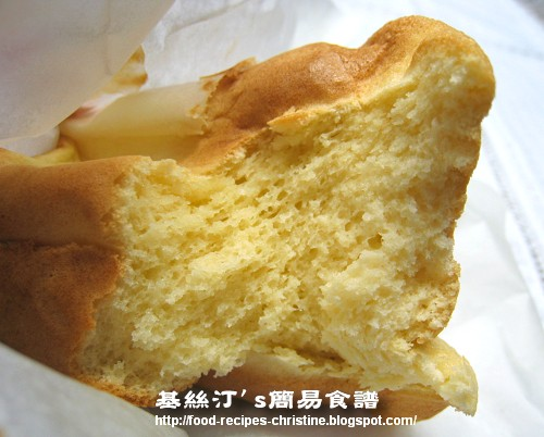 Cake Wrapped in Paper 紙包蛋糕02