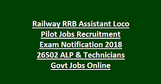 Railway RRB Assistant Loco Pilot Jobs Recruitment Exam Notification 2018 26502 ALP & Technicians Govt Jobs Online