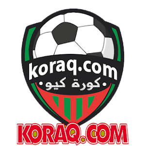 كورة كيو بث مباشر مباريات اليوم Koraq