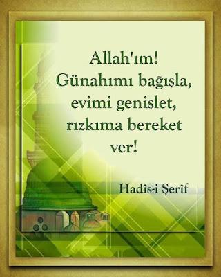 dua, peygamber duası, günah, bağışlama, rızk, rızık, bereket, hz Muhammed, sas, sav, bereket duası, hadis, cami, zemin, çerçeve