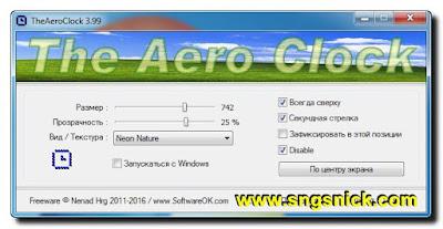 TheAeroClock 4.05 - Панель настроек на русском языке