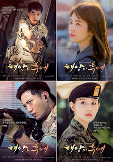 Lirik Lagu Davichi - This Love (OST. Descendants Of The Sun)