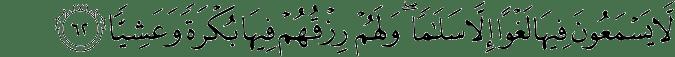 Surat Maryam Ayat 62