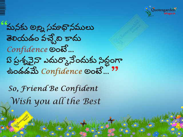 Wish you all the best  messages quotes images hd wallpapers in telugu 659