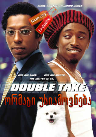 Double Take 2001 WEBRip 300MB Hindi Dual Audio 480p Watch Online Full Movie Download bolly4u