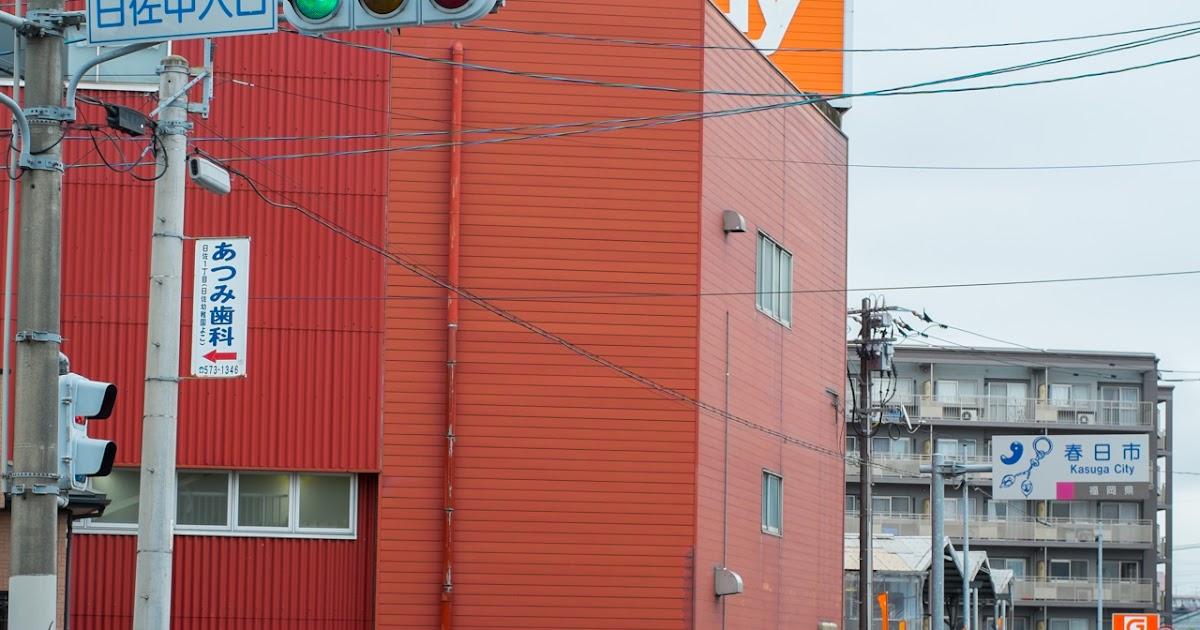福岡市南部近郊のおすすめベーカリー 那珂川・春日・大野城 ...