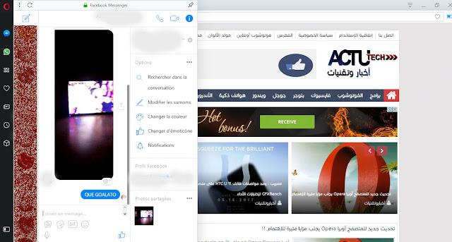 تحديث جديد للمتصفح أوبرا Opera يجلب مزايا مثيرة للإهتمام !!