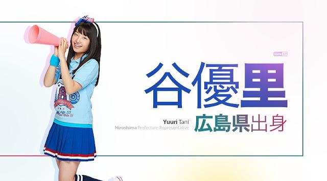 tani yuuri akb48 graduation