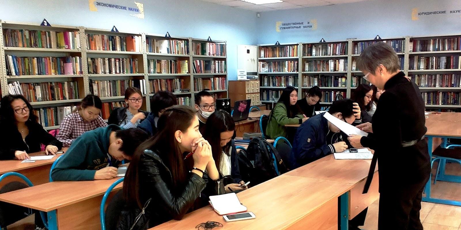 знакомство с библиотекой экскурсия для студентов