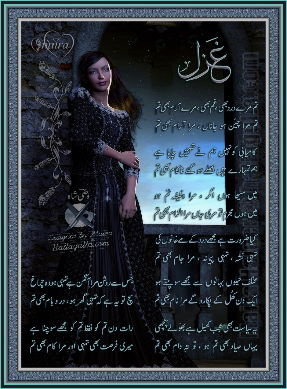 Image Result For English Full Movies Urdu